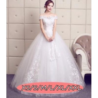 結婚式ワンピース お嫁さん ウェディングドレス 花嫁 ドレス マキシドレス エレガントスタイル 大人の魅力 Aラインワンピース ホワイト色