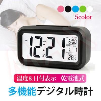 デジタル時計 目覚まし時計 アラーム 多機能 LED時計 置き時計 アラームクロック 温度計 インテリア プレゼント