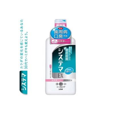 システマEX デンタルリンス ノンアルコールタイプ 450mL (医薬部外品) / ライオン システマ