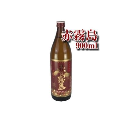 芋焼酎 赤霧島 25度 900ml 瓶 芋 焼酎 霧島酒造