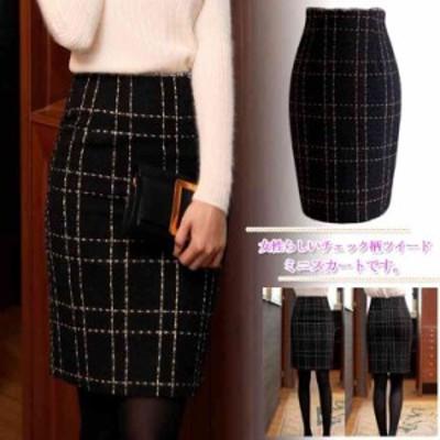 スカート レディース ミニ ミニ丈 ツイード チェック タイト 冬 秋 韓国ファッション
