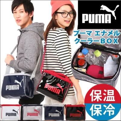 PUMA プーマ 保冷バッグ クーラーバッグ 保温 エナメルバッグ プーマ スポーツバッグ puma 斜めがけ ショルダーバッグ