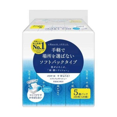 大王製紙 エリエール +Waterソフトパック 120W5P