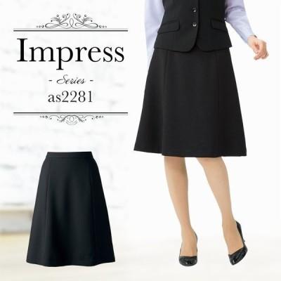 スカート BONMAX(ボンマックス) | フレアースカート as2281 | 5号〜21号