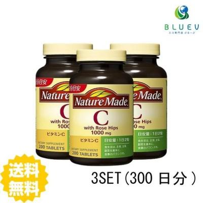 大塚製薬 NATURE MADE ネイチャーメイド ビタミンC with ローズヒップ 100日分(200粒) ×3セット