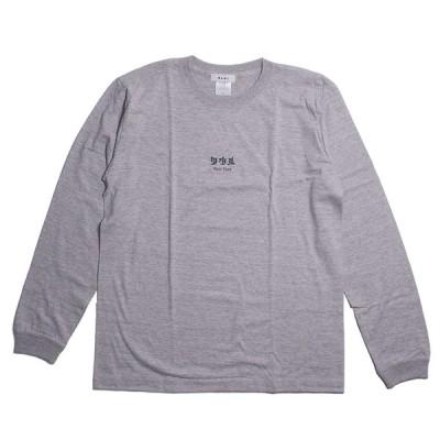 即納 日本未発売 Kewl クール ロングTシャツ カタカナ ロゴ グレー ロンT メンズ レディース US限定 正規品