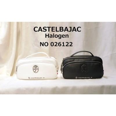 カステルバジャック CASTELBAJAC Halogen ハロゲン ショルダー付き セカンドバッグ ダブルファスナー 026122