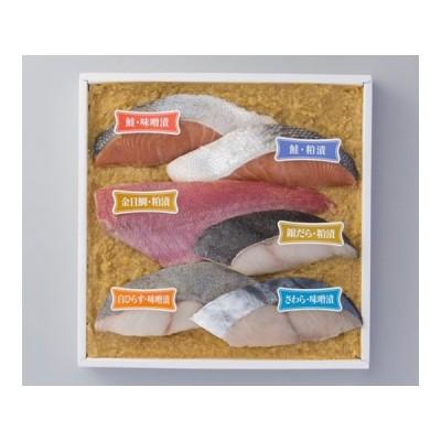 ギフト 味の十字屋 味噌漬 粕漬詰合せ (AMK-40) 石川 金沢名産品 海産物 送料別 冷蔵