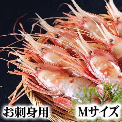 子持ち ボタンエビ冷凍 Mサイズ 500g(8〜13尾入り) 卵入り、ぼたんえび。海老味噌も絶品。お刺身(ギフト)