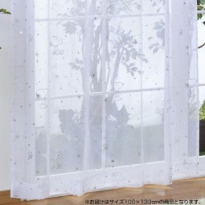 SNOOPY スヌーピー レースカーテン2枚セット 箔プリント 100×133cm KO-6