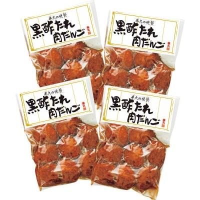 米久 国産鶏肉・国産豚肉使用 黒酢たれ肉だんご SD-235