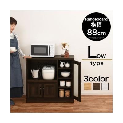 キッチン 収納棚 おしゃれ 台所 棚 収納 ラック レンジ台 食器棚 低いタイプ 電子レンジ 台 奥行40cm