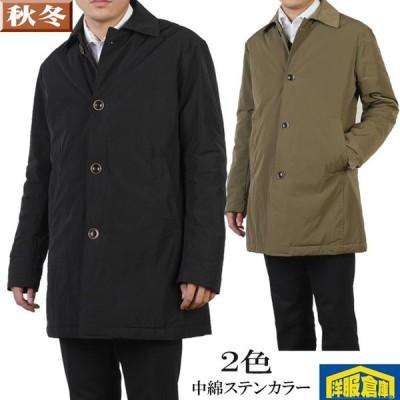 ステンカラー コート メンズはっ水加工 高性能中綿 全2色 7000 RC1607