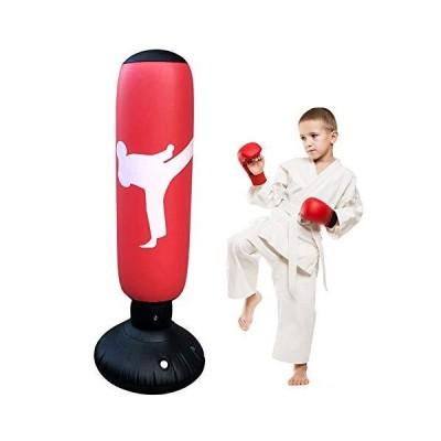 Hamnor レッド 膨らませるフィットネスパンチバッグ 子供のトレニングボクシングバッグ 高さ63インチ 自立型ボクシングタゲットバッグ