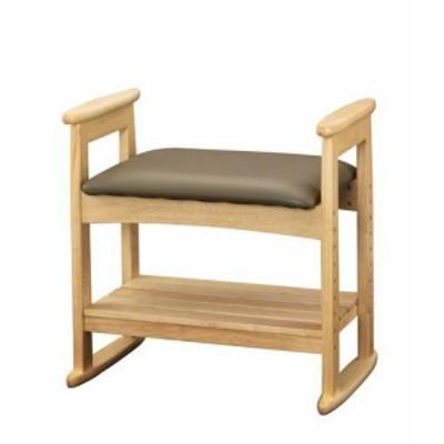 椅子 チェア 高齢者 補助椅子 肘置き 高座椅子 ナチュラル ( 座いす チェアー 1人掛け ソファー ソファ 座イス 低い 低い椅子 )