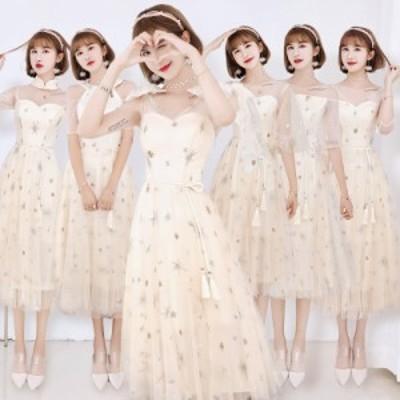 ブライズメイドドレス 花嫁 ドレス 演奏会 結婚式 二次会 パーティードレス 卒業式 お呼ばれワンピースlf57