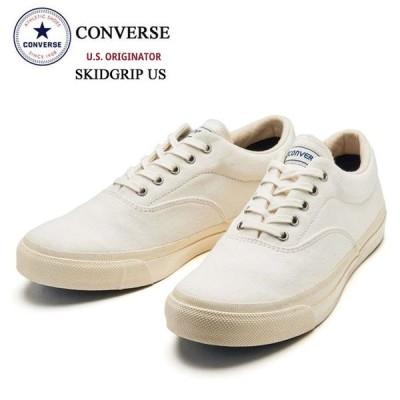 コンバース スキッドグリップ US ホワイト CONVERSE SKIDGRIP US 35500142 1CL720 ローカット レディース キャンバスシューズ U.S. ORIGINATOR