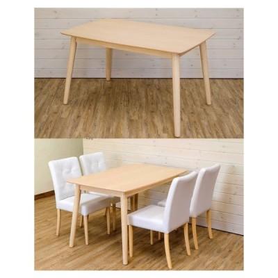 ダイニングテーブル120幅 おしゃれモダン食卓テーブル 安い