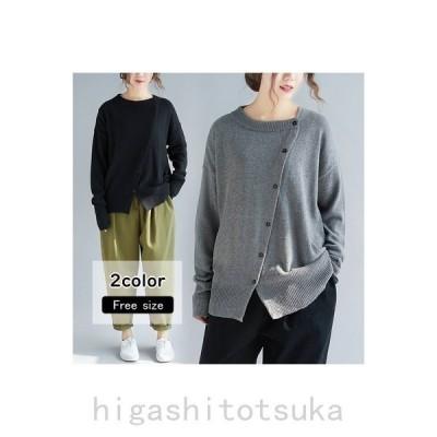 セーターニットセーター丸首長袖ボタンプルオーバーニット無地ゆったり体型カバー秋冬