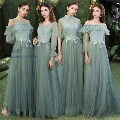 ブライズメイドドレス ロング ボートネック お呼ばれ パーティードレス Vネック 4タイプ 結婚式ドレス 二次会 グリーン オフショルダー