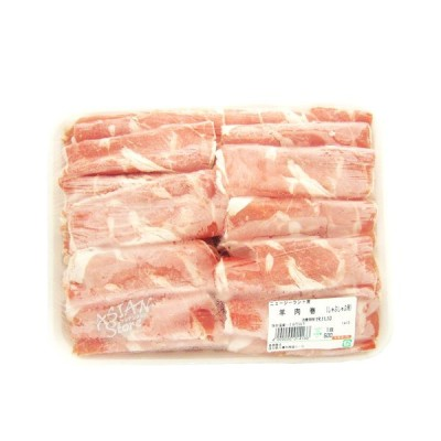 【冷凍便】ニュージーランド産ラム肉しゃぶしゃぶ用500g/新西蘭産羊肉巻500g【4000000014133】【異なる配送便の商品の同時購入不可】