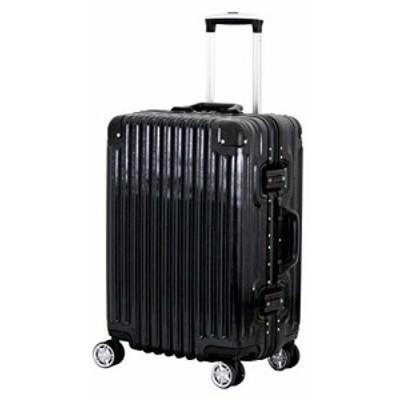【送料無料】[シフレ] スーツケース ハードフレームケース アルミ調 シフレ 1年保証 保証付 51L 52 cm 4.4kg