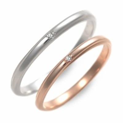 ペアリング 男性 女性 ブランド リング 指輪 ペア LOVERS&RING ピンクゴールド ダイヤモンド 4月の誕生石 誕生日プレゼント ギフト カッ