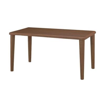 筑波産商 CCM3 ダイニングテーブル 丸面型 4本脚/140X80 ダークブラウン ダークブラウン/W140xD80