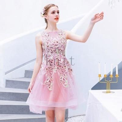 ミニドレスノースリーブピンクチュールパーティードレス花柄刺繍背開き編み上げ20代30代40代二次会お呼ばれ成人式キレイめ結婚式ドレス