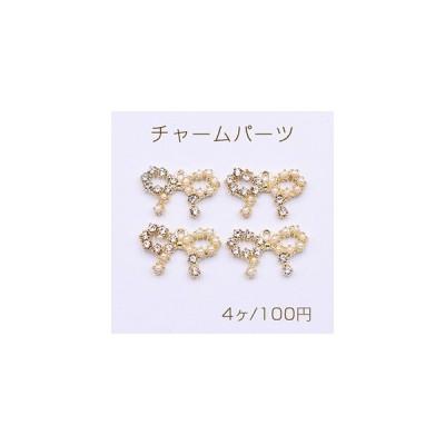 チャームパーツ リボン パールと石付き ゴールド【4ヶ】