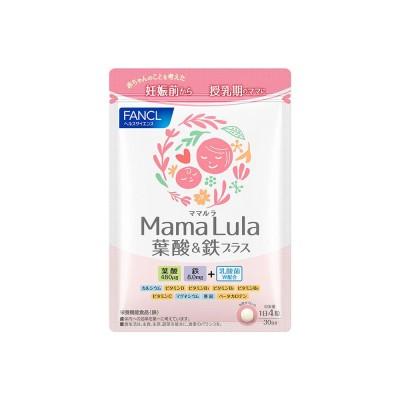 FANCL ファンケル  Mama Lula 葉酸&鉄プラス 1袋