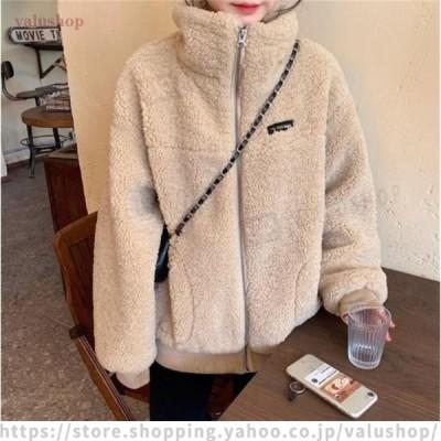 ボアブルゾン レディース ボアジャケット 韓国風 秋冬 アウターコート ブルゾン アウター もこもこ 防寒 カジュアル ゆったり 暖かい