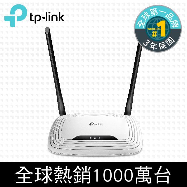 TP-Link TL-WR841N 300Mbps 無線網路wifi路由器(分享器)