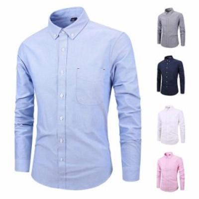送料無料 yシャツ メンズ 長袖シャツ ビジネスシャツ ボタンダウン ワイシャツ カジュアル オックスフォード 薄手 無地 春物 春服 夏 か