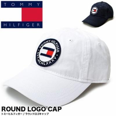 TOMMY HILFIGER トミーヒルフィガー 78J1841 ROUND LOGO CAP ラウンドロゴキャップ(メール便対応)
