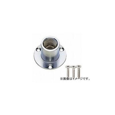 三栄水栓/SANEI ユニット取出し金具 T2100-13 JAN:4973987755897