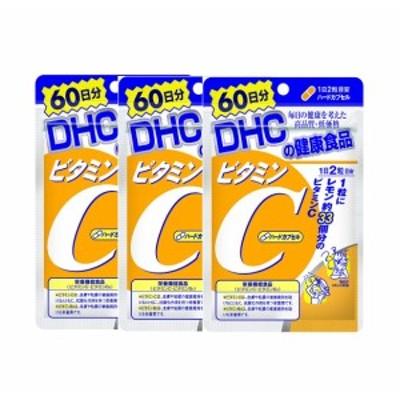 送料無料 DHC dhc ディーエイチシー 【3個セット】DHC ビタミンC ハードカプセル 60日分 ×3パック (360粒)dhc ビタミンC サプリメント