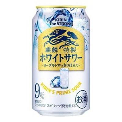 チューハイ キリン キリン・ザ・ストロング ホワイトサワー 350mlケース(24本入り) ((お取り寄せ商品))