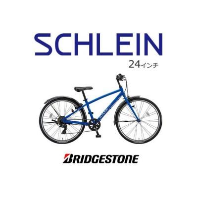自転車 子供用 24インチ 子供車 シュライン カッコイイ SHL41