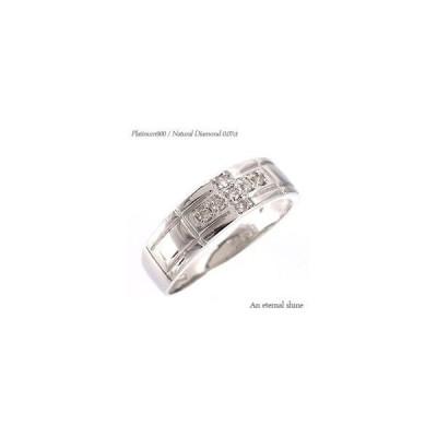 指輪 ピンキー リング ダイヤモンド リング プラチナ900 pt900 ダイヤモンド 0.07ct クロス リング 十字架 レディース