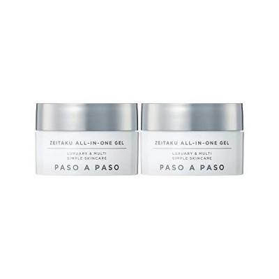 PASO A PASO 贅沢オールインワンゲル 75g × 2個【オールインワンゲル】