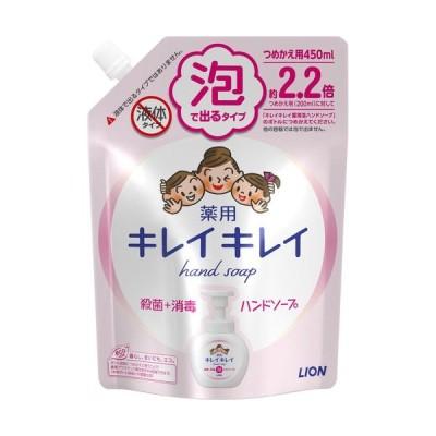 キレイキレイ 薬用泡ハンドソープ シトラスフルーティの香り つめかえ用 450mL [医薬部外品] ※旧パッケージ品