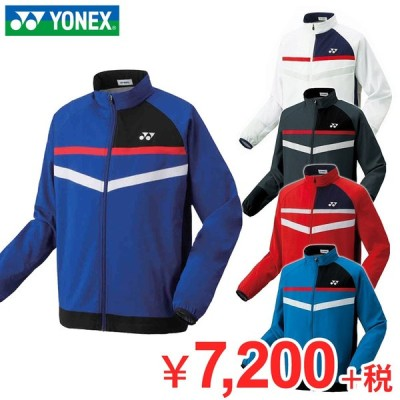 ヨネックス ユニ 裏地付きウィンドウォーマーシャツ 70062 YONEX 2020YFW2