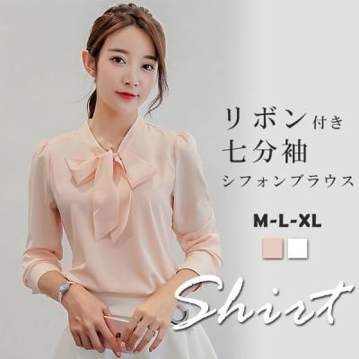 シフォン ブラウス オフィス シンプル シャツ リボン付き 七分袖 シフォン 冬 新作