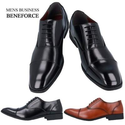 ビジネスシューズ 紳士靴 BENEFORCE 8112 ブラック ブラウン 3E 合成皮革 ストレートチップ 靴