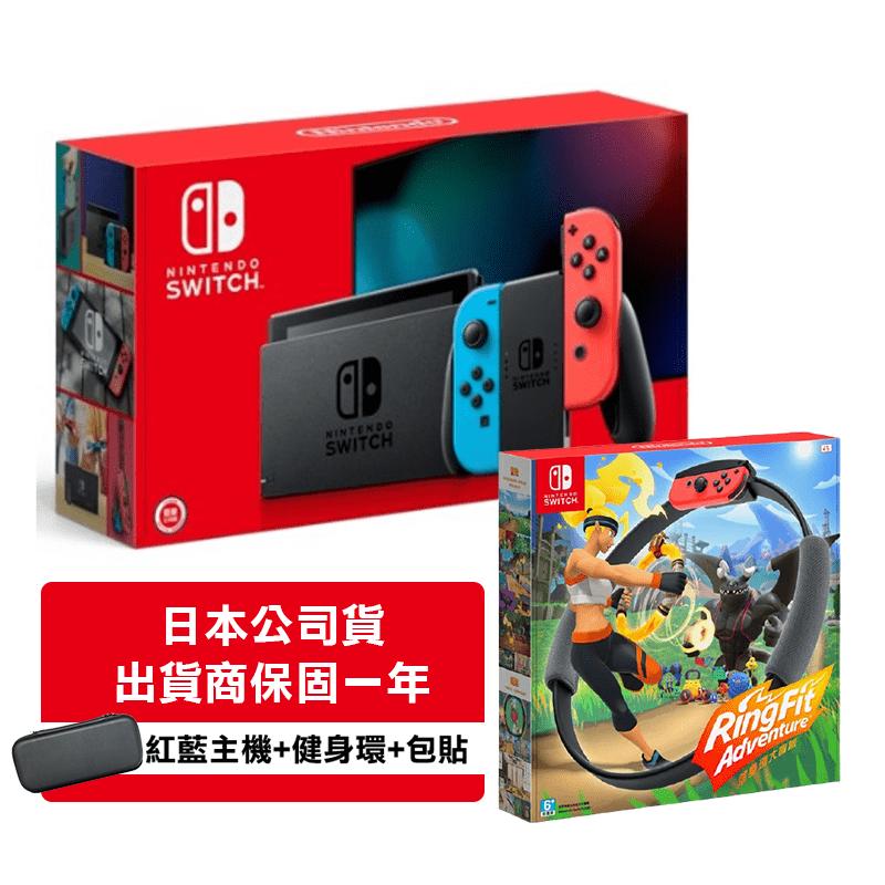 【Nintendo任天堂】Switch電量加強主機+健身環大冒險 日本公司貨