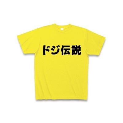 ドジ伝説 Tシャツ(デイジー)