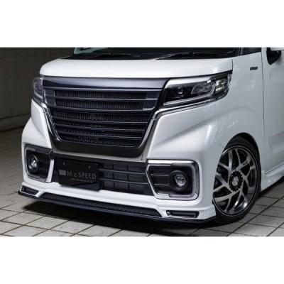 スペーシア カスタム MK53S【 GRACE LINE 】フロントハーフスポイラー(LED付属)未塗装