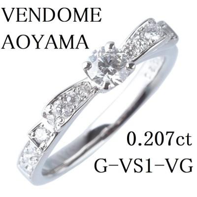 ヴァンドーム青山 現行モデル ダイヤリング リュバン ドゥ マリエ 中石ダイヤ0.207ct G-VS1-VG PT950 新品仕上げ済 VENDOME AOYAMA VA【4182】