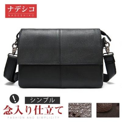 セカンドバッグ メンズ 本革 財布 クラッチバッグ メンズ バッグ 鞄  シンプル    長財布 さいふ レザー 多機能 大容量 ビジネス カジュアル 通勤